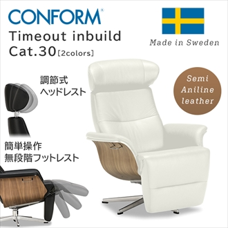 CONFORM パーソナルチェア Timeout inbuild Cat.30