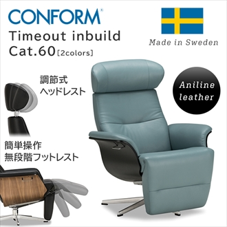 CONFORM パーソナルチェア Timeout inbuild Cat.60
